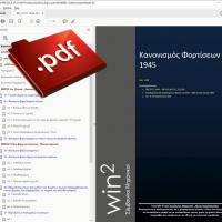 win2.gr - PDF Κανονισμός Φορτίσεων 1945 -1