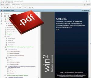 PDF-KANEPE-1