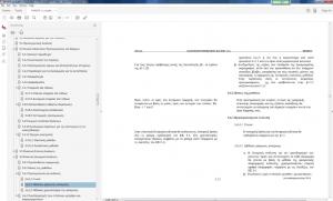 4ο στιγμιότυπο από το PDF του ΚΑΝΕΠΕ