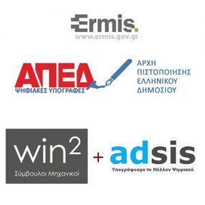 win2-adsis